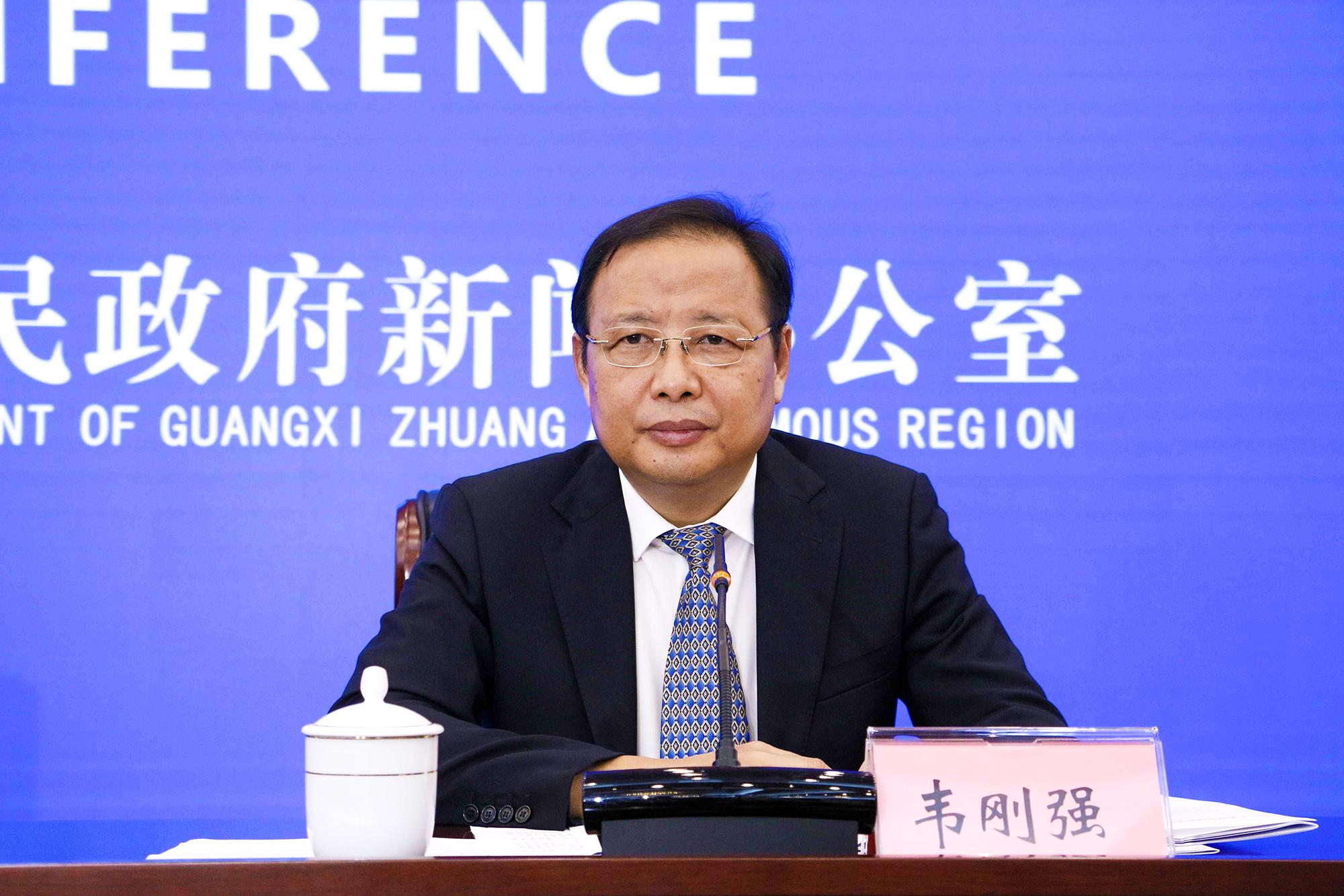 广西深化国资国企改革新闻发布会